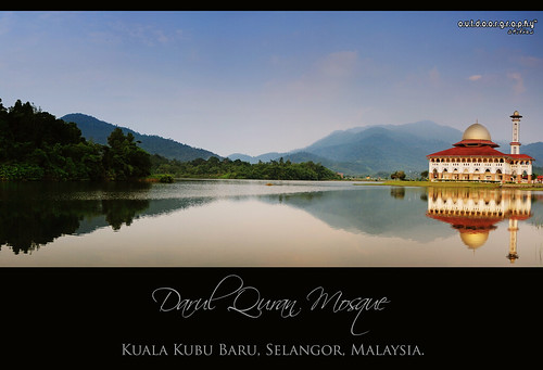 Darul Quran Mosque in Panorama (by Sir Mart Outdoorgraphy™)