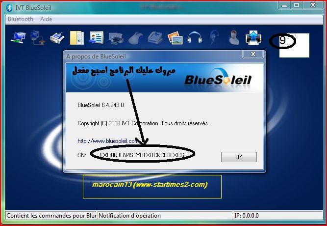 BlueSoleil 10.0.497.0 Crack