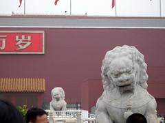 Tiananmen Square (Simmo1024) Tags: china beijing   tiananmensquare