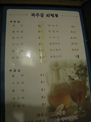 IMG_1772 작성자 jjeong
