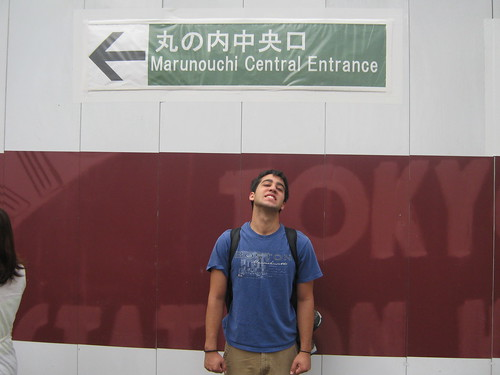 Dave doing his best to look gangsta outside of Tokyo Station.