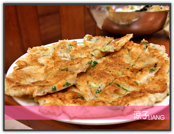 韓香亭韓國料理13
