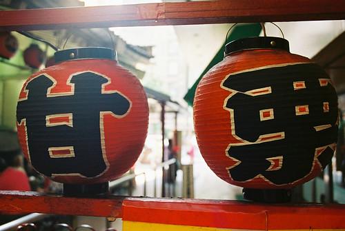 kabukiza*AMAGURI