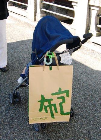 京都-0222