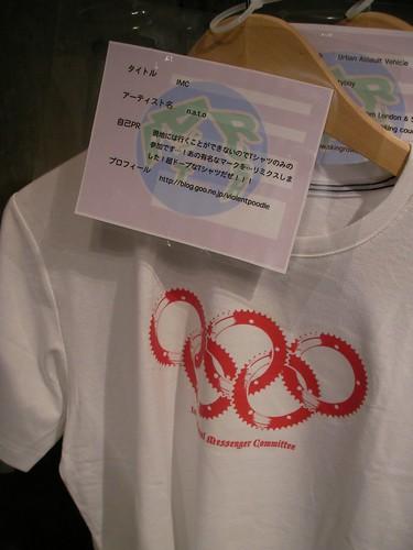 CMWC 2009 Tokyo