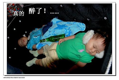 kids drunk