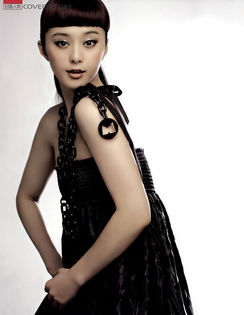 China Actress Fan Bingbing  Photoshoot