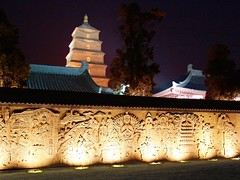 China Xi'an  (doc.holiday41) Tags: china trip travel temple pagoda shrine asia asien nightshot buddha xian ferien ferias reise nachtaufnahme pagode vacationes giantwildgoosepagoda worldtrekker grosewildganspagode