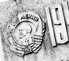 Gotta love Lenin