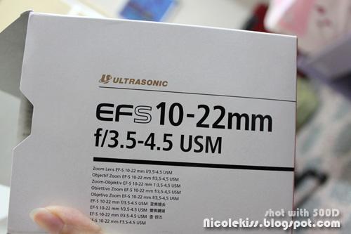 10-22mm lens box