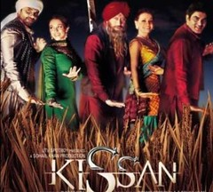[Poster for Kisaan]