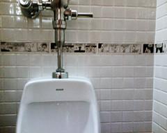 Charles schulz museum bathroom