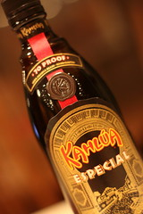 Kahlua (Rob Rypma) Tags: coffee canon bottle beverage picture liquor kahlua canoneos50d robrypma