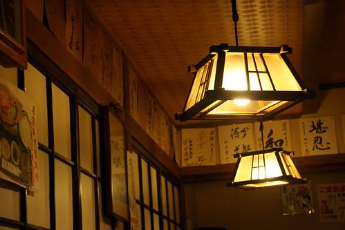 Takayama -hida Beef- detalle bar