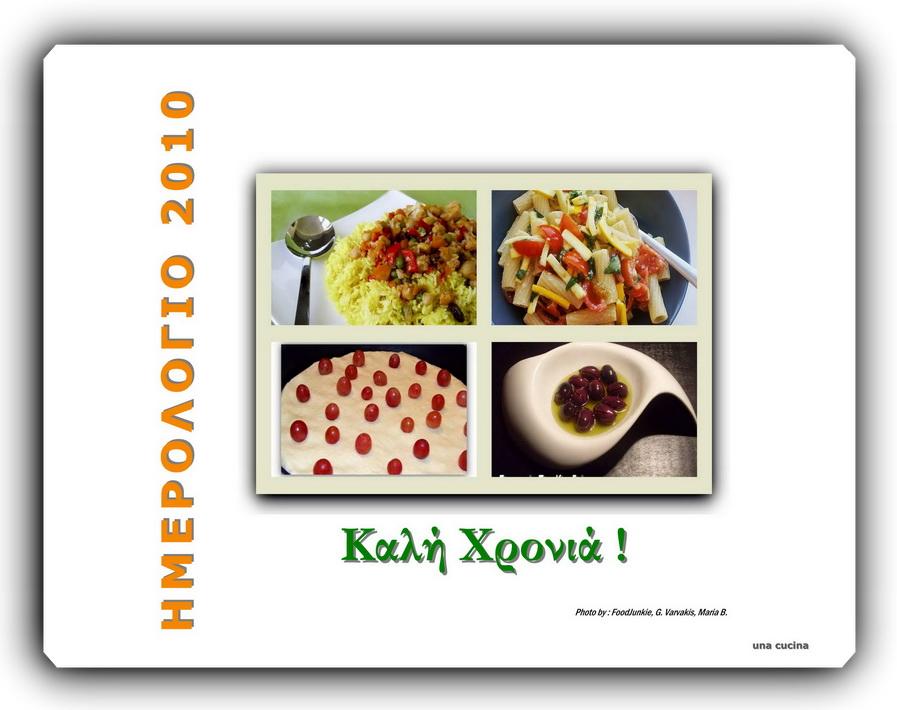 food diary FP