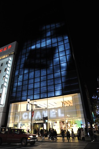 Chanel Build., Ginza