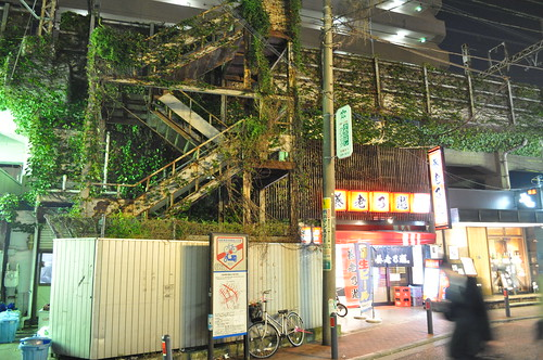 Everyday life in Japan