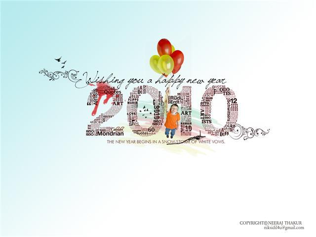 2010 신년 맞이 Wallpapers