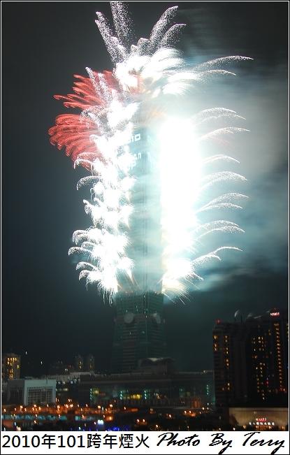 2010跨年煙火 (10)