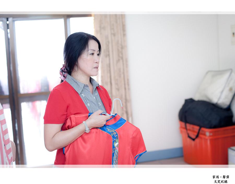 家鴻&馨霈_09