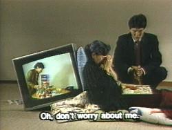 'Yoji, What's Wrong with You?' by Mako Idemitsu