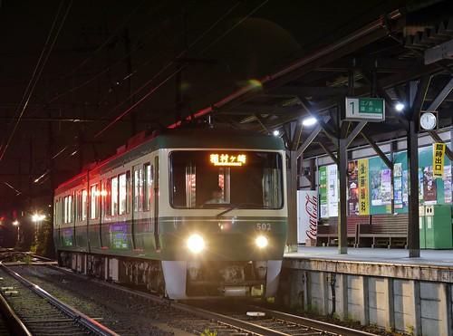 江ノ電502F稲村ヶ崎行き最終電車@長谷
