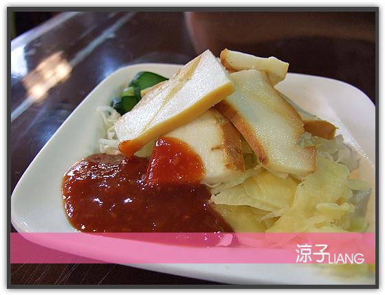 田村壽司小菜 日式料理04