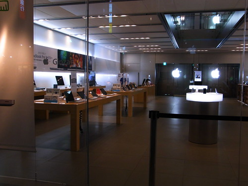 Apple Store Ginza after closed