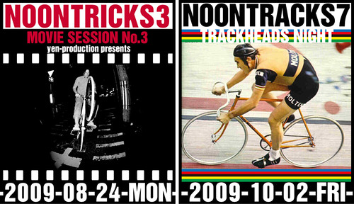 NOON TRICKS3 & NOON TRACKS7