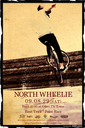NORTH WHEELIE 09.08.29(SAT)