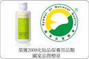 eggshell SNQ國家品質標章