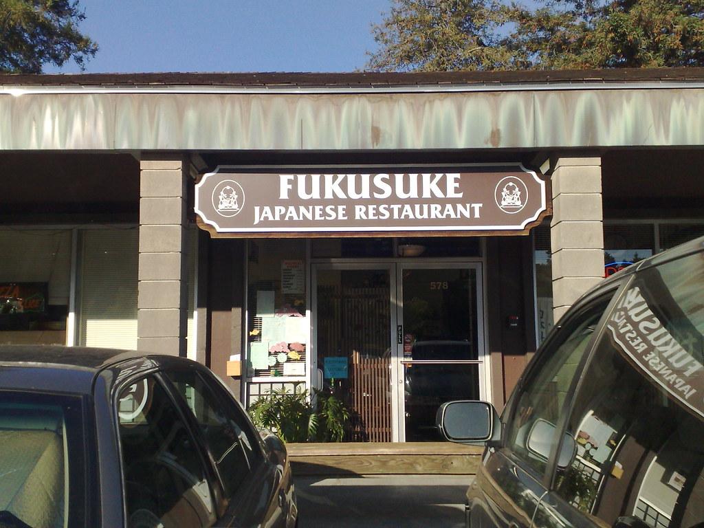 Fukusuke