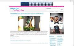 pestaola.gr on engadget mobile