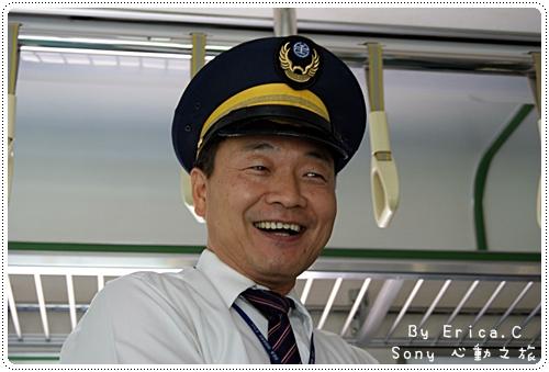 心動之旅-追分車站 (3)