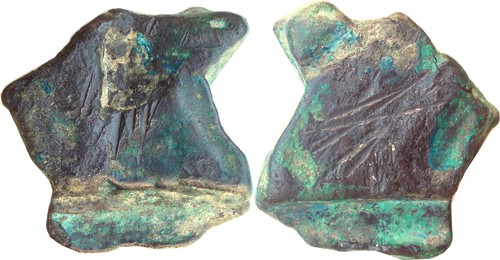 000 #019201-200 Aes Rude with a stamp or brand, possibly from the Grammechele (Catania) hoard unearthed in 1900, and dating to about 600BC