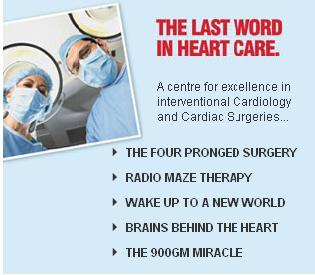 heartcare print Ad
