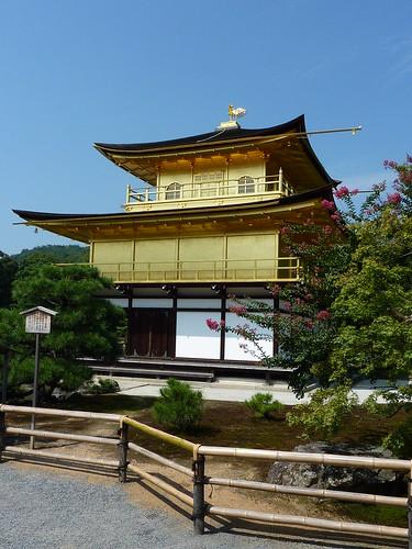 Kinkokuji - Kyoto