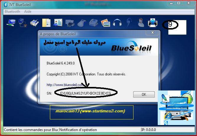 Если вы все же пришли сюда, чтобы скачать программу ivt bluesoleil (2010) р