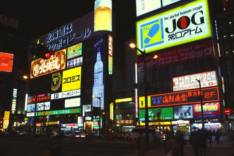 Sapporobynight2