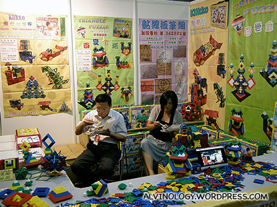 Another China toy booth