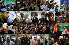God's pardon (1) (mne23) Tags: democracy iran islam  democrat   zan irani  emam rahbar    azad khamenei    khomeini zendan sepah   eadam  entezami    eslami mollah eslam   akhond  pasdar      jslami