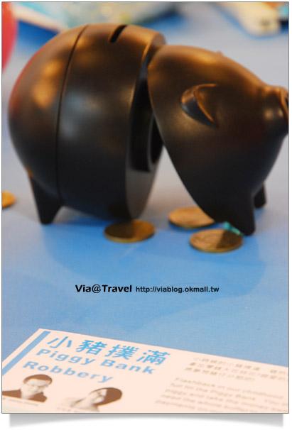 台中舊酒廠-2009台灣設計博覽會26