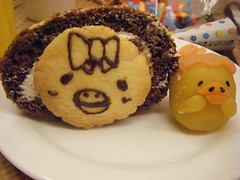 for birthday (j3t.r1d3r) Tags: cake cookie marzipan