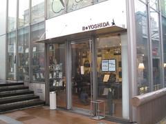 B印 YOSHIDA