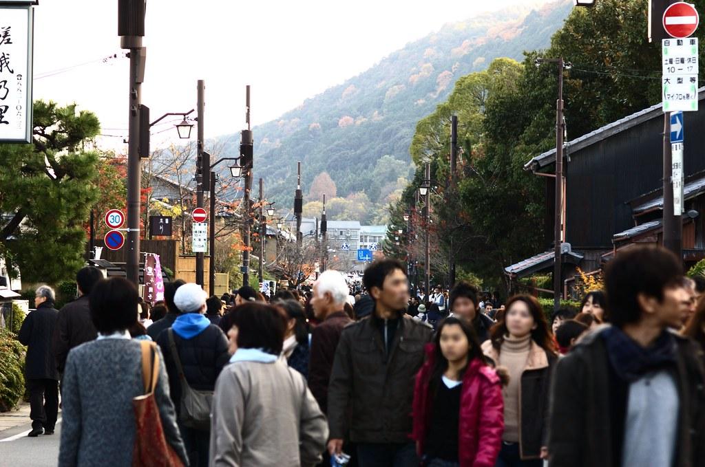 嵐山 #1