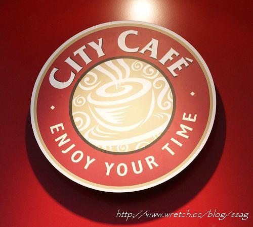 7-11 City Café
