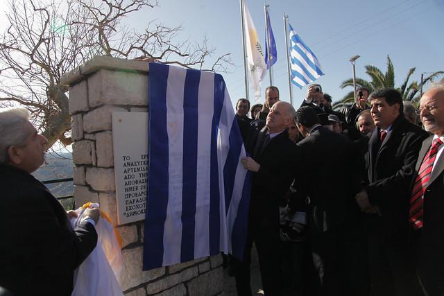 Επίσκεψη του Πρωθυπουργού και του Προέδρου της Κυπριακής Δημοκρατίας στην Αρτέμιδα Ηλείας