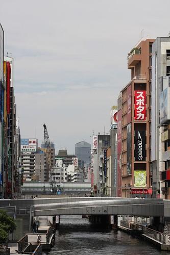 今日の大阪の空