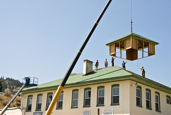 a new cupola