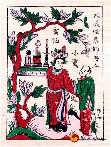 Các giá trị phật học trong truyện Lục Vân Tiên 3836264289_3373c0c851